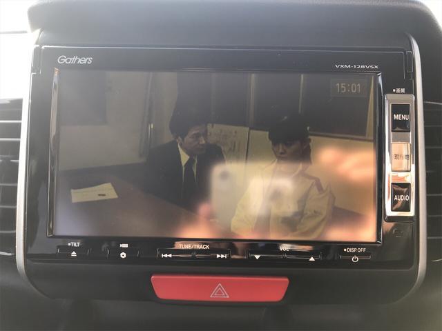 「ホンダ」「N-BOX+カスタム」「コンパクトカー」「奈良県」の中古車19