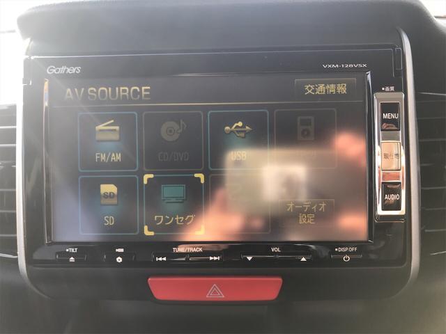 「ホンダ」「N-BOX+カスタム」「コンパクトカー」「奈良県」の中古車20