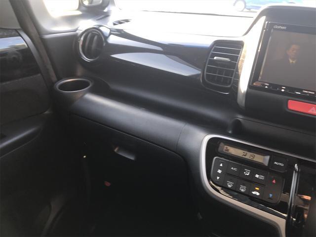 「ホンダ」「N-BOX+カスタム」「コンパクトカー」「奈良県」の中古車24