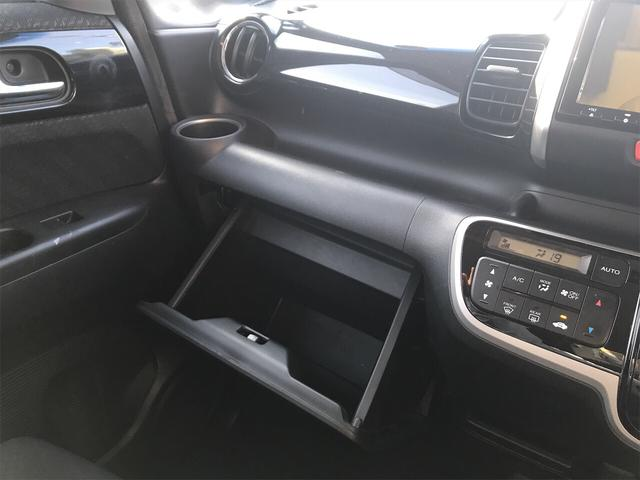 「ホンダ」「N-BOX+カスタム」「コンパクトカー」「奈良県」の中古車25