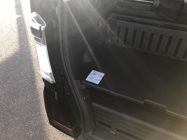 「ホンダ」「N-BOX+カスタム」「コンパクトカー」「奈良県」の中古車35