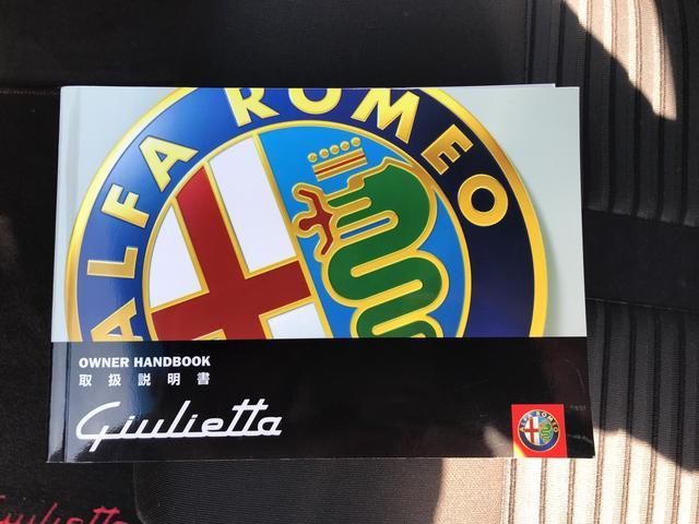 「アルファロメオ」「アルファロメオ ジュリエッタ」「コンパクトカー」「奈良県」の中古車42