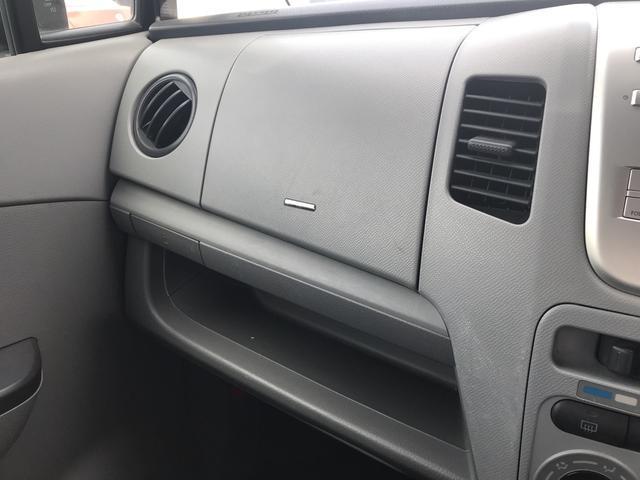「スズキ」「ワゴンR」「コンパクトカー」「奈良県」の中古車17