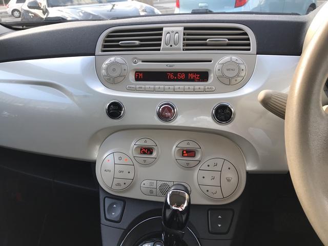 「フィアット」「フィアット 500C」「コンパクトカー」「奈良県」の中古車10