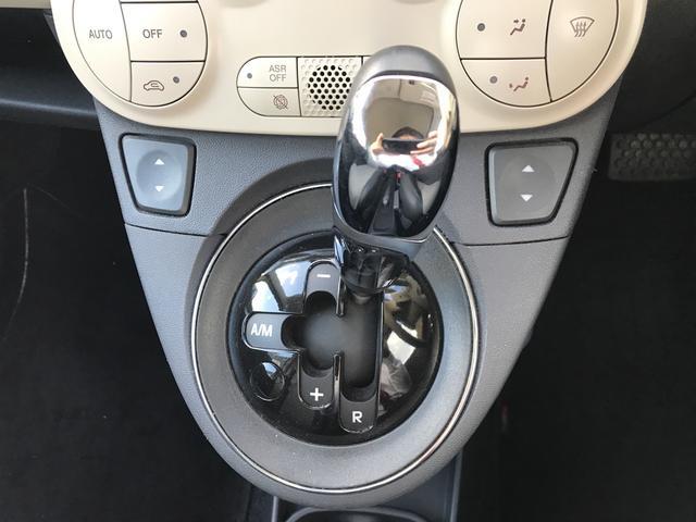 「フィアット」「フィアット 500C」「コンパクトカー」「奈良県」の中古車13