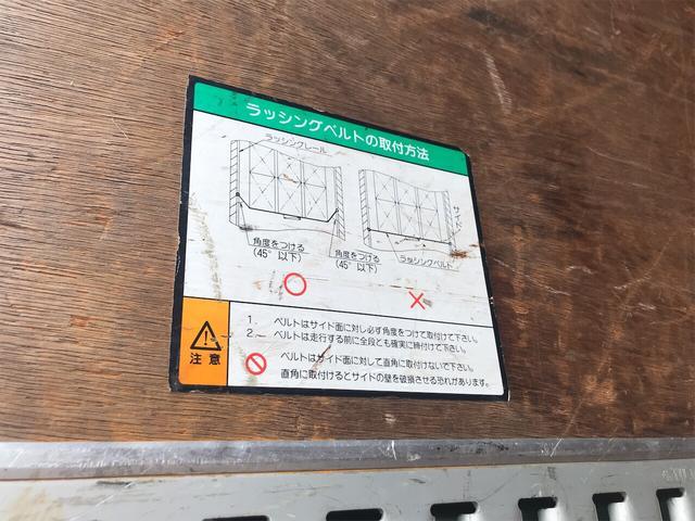 「その他」「エルフトラック」「トラック」「奈良県」の中古車36