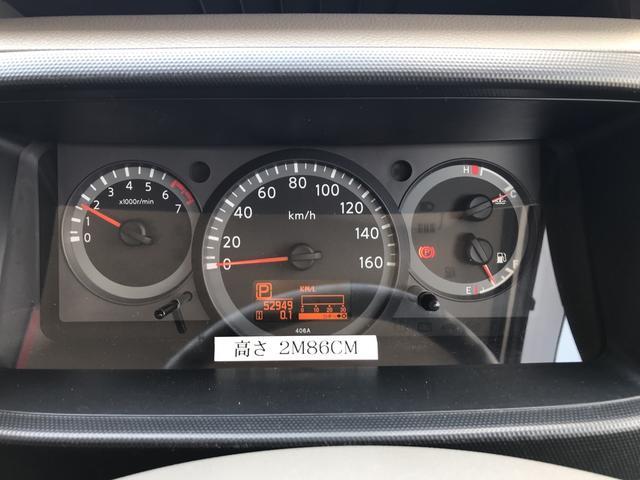 「日産」「アトラストラック」「トラック」「奈良県」の中古車18