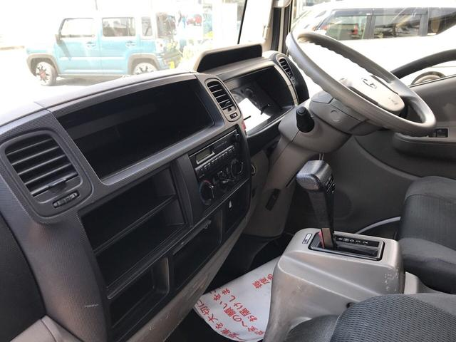 「日産」「アトラストラック」「トラック」「奈良県」の中古車24