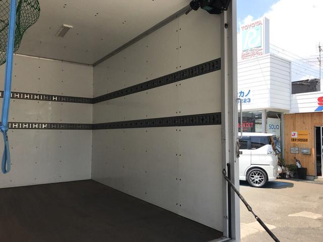 「日産」「アトラストラック」「トラック」「奈良県」の中古車33
