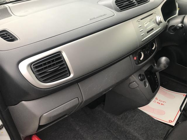 カスタムR キーレスエントリー WエアB 電格ミラー ABS(29枚目)