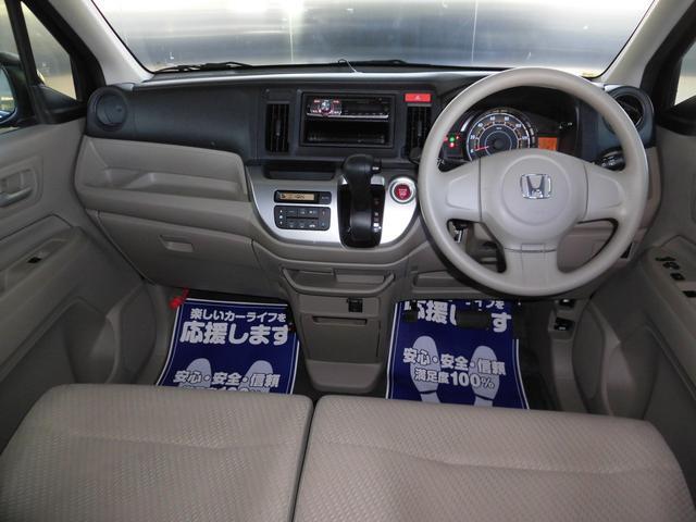 ホンダ N-WGN G 社外CDオーディオ スマートキー