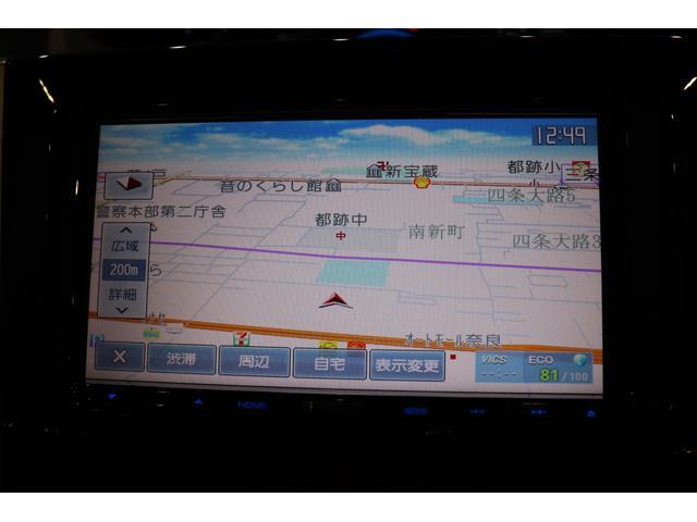 カスタムX スマートセレクションSA 社外メモリーナビ(2枚目)