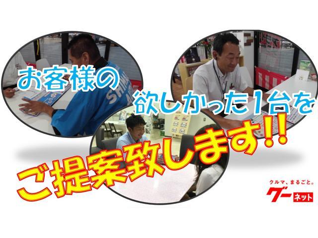 ココアプラスX 純正CDオーディオ アイドリングストップ(19枚目)