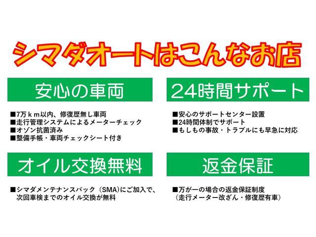ココアプラスX 純正CDオーディオ アイドリングストップ(20枚目)