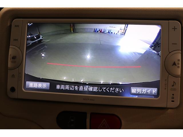 F アラモード 純正SDナビ ワンセグ バックカメラ(3枚目)