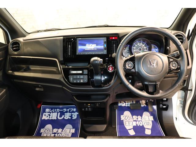 「ホンダ」「N-WGNカスタム」「コンパクトカー」「奈良県」の中古車7