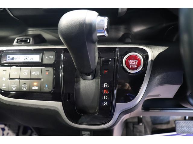 「ホンダ」「N-BOXカスタム」「コンパクトカー」「奈良県」の中古車7