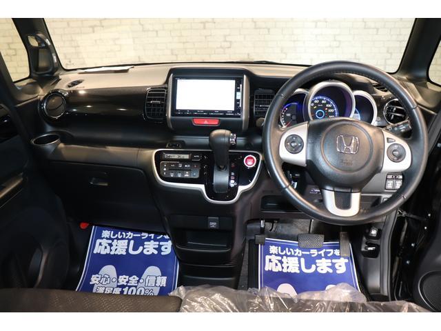 「ホンダ」「N-BOXカスタム」「コンパクトカー」「奈良県」の中古車8