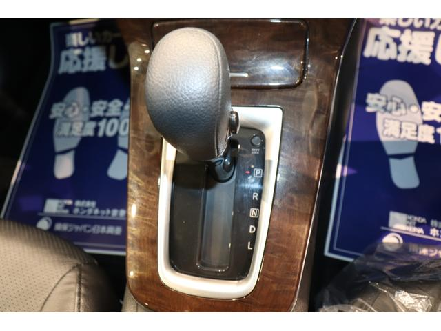 G ルグラン 純正SDナビ フルセグ バックカメラ 革シート(7枚目)