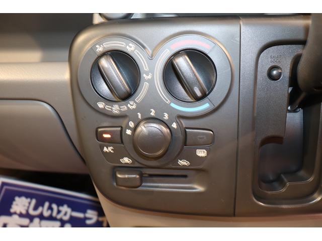 「日産」「NV100クリッパー」「軽自動車」「奈良県」の中古車3