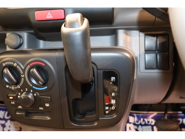 「日産」「NV100クリッパー」「軽自動車」「奈良県」の中古車4