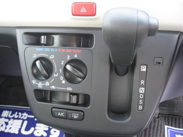 「ダイハツ」「ミラトコット」「軽自動車」「奈良県」の中古車4
