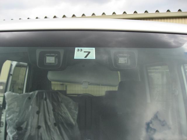 「三菱」「デリカD:2」「ミニバン・ワンボックス」「奈良県」の中古車2