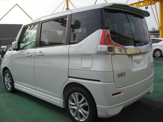 「三菱」「デリカD:2」「ミニバン・ワンボックス」「奈良県」の中古車9