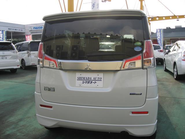 「三菱」「デリカD:2」「ミニバン・ワンボックス」「奈良県」の中古車10