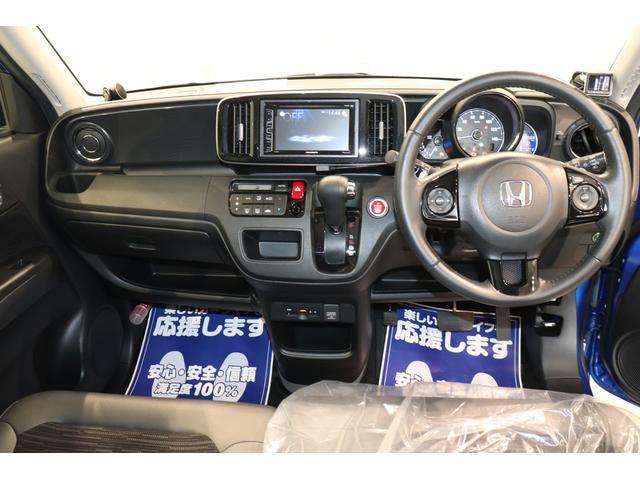 「ホンダ」「N-ONE」「コンパクトカー」「奈良県」の中古車8