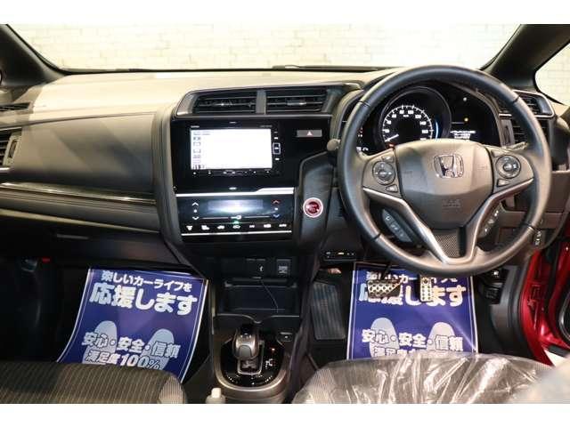 「ホンダ」「フィット」「コンパクトカー」「奈良県」の中古車10