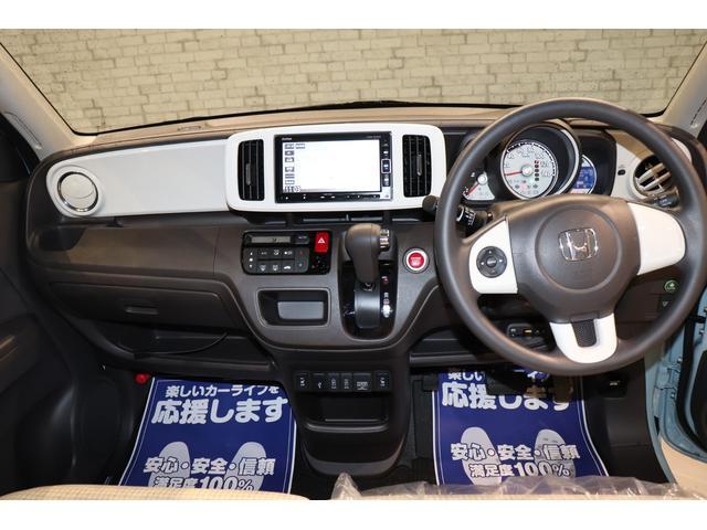 「ホンダ」「N-ONE」「コンパクトカー」「奈良県」の中古車9