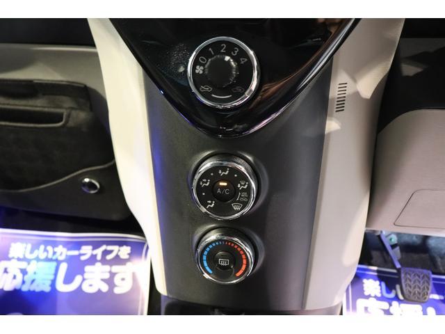 「トヨタ」「iQ」「コンパクトカー」「奈良県」の中古車2