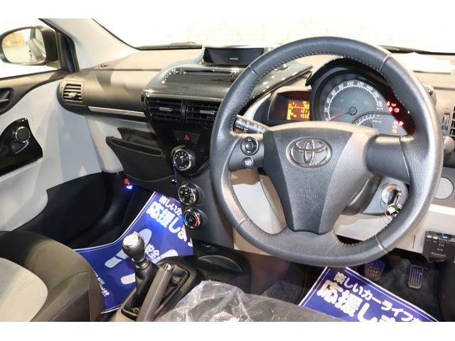 「トヨタ」「iQ」「コンパクトカー」「奈良県」の中古車4