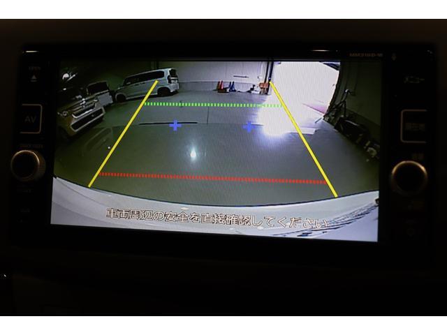 G 純正SDナビ MM316D-W フルセグTV Bカメラ(4枚目)
