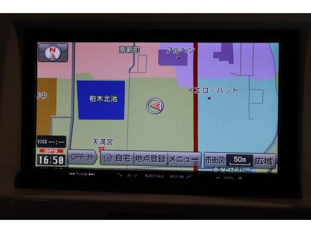「マツダ」「フレアクロスオーバー」「コンパクトカー」「奈良県」の中古車3