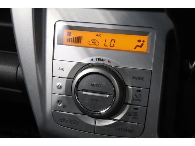 「マツダ」「フレアクロスオーバー」「コンパクトカー」「奈良県」の中古車5