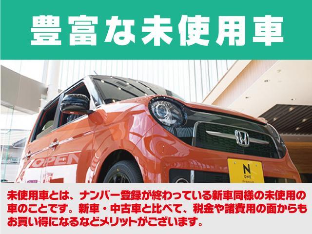 「マツダ」「フレアクロスオーバー」「コンパクトカー」「奈良県」の中古車28