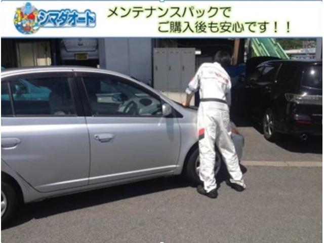 「マツダ」「フレアクロスオーバー」「コンパクトカー」「奈良県」の中古車43