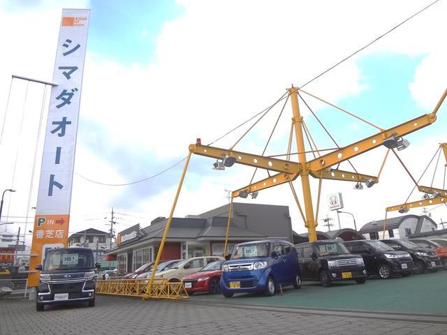 「マツダ」「フレアクロスオーバー」「コンパクトカー」「奈良県」の中古車45