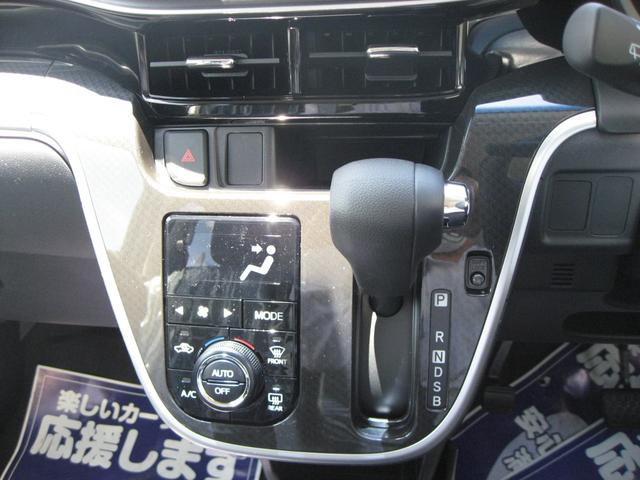 「ダイハツ」「ムーヴ」「コンパクトカー」「奈良県」の中古車4