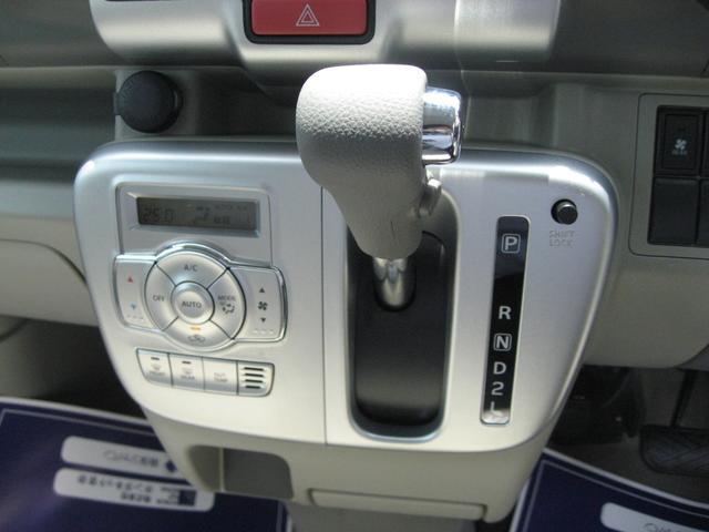 「スズキ」「エブリイワゴン」「コンパクトカー」「奈良県」の中古車4