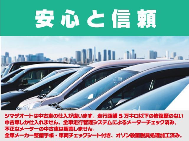 「スズキ」「エブリイワゴン」「コンパクトカー」「奈良県」の中古車22