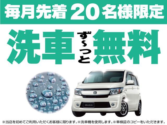 「ホンダ」「N-BOX」「コンパクトカー」「奈良県」の中古車37
