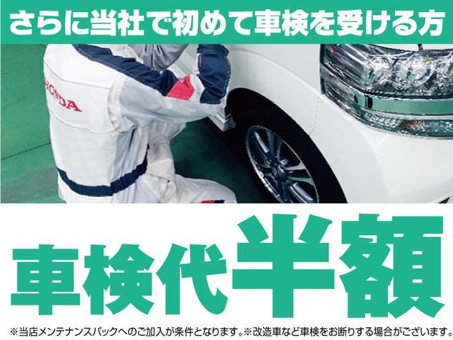 「ホンダ」「N-BOX」「コンパクトカー」「奈良県」の中古車38