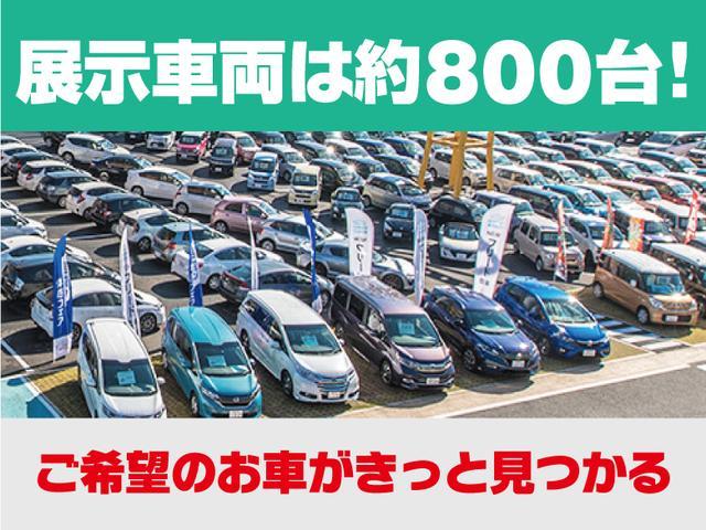 「ダイハツ」「ウェイク」「コンパクトカー」「奈良県」の中古車27