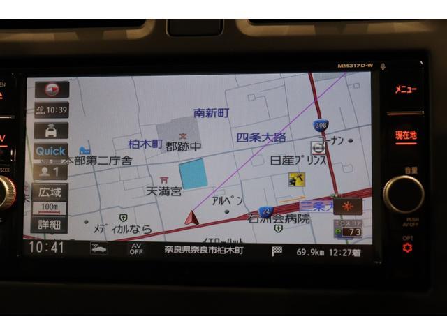「日産」「マーチ」「コンパクトカー」「奈良県」の中古車3