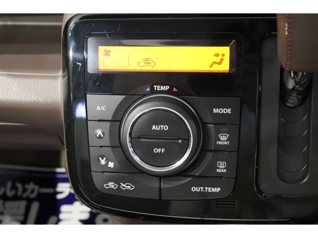 ドルチェXオーディオ&バックモニター付 盗難防止システム AW HID オートライト オートマチックハイビーム CD バックカメラ スマートキー アイドリングストップ 電動格納ミラー エアバック 助手席エアバック ABS オートエアコン(5枚目)