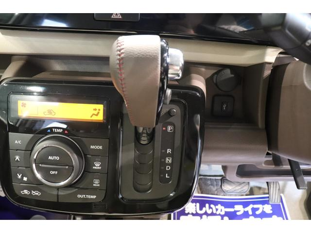 ドルチェXオーディオ&バックモニター付 盗難防止システム AW HID オートライト オートマチックハイビーム CD バックカメラ スマートキー アイドリングストップ 電動格納ミラー エアバック 助手席エアバック ABS オートエアコン(6枚目)