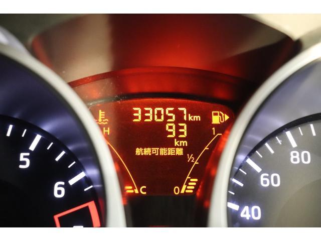 15RX Vセレクション スタイル ニスモ 衝突軽減ブレーキ 純正SDナビ フルセグTV オートライト スマートキー ETC 盗難防止システム AW 電動格納ミラー(2枚目)